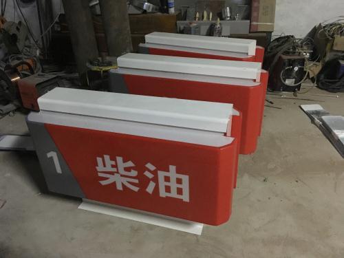 郑州吸塑灯箱批发