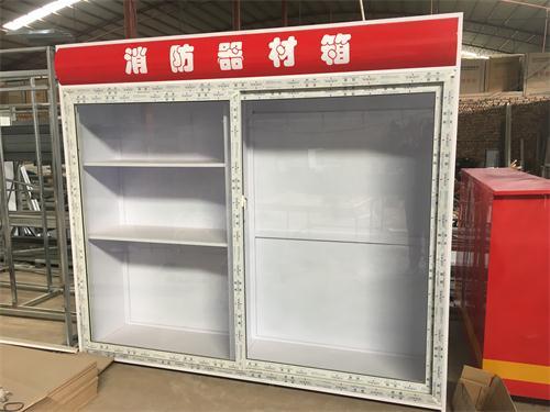 消防器材箱