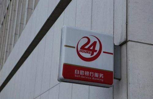 郑州银行标识