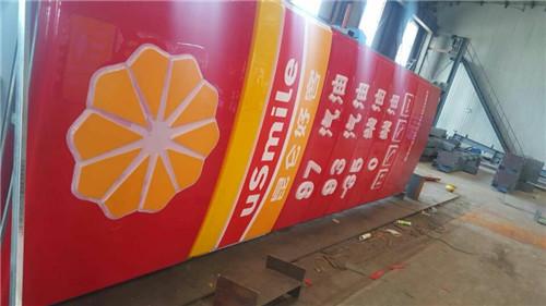 郑州加油站灯箱制作厂家