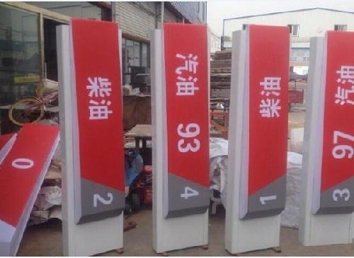 中石化万博app最新版厂家