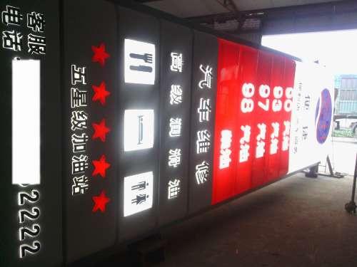 河南manbetx登陆万博app最新版制作厂家