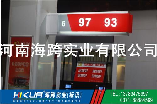 郑州中石油灯箱