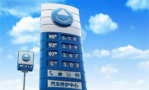 郑州中石化油品灯箱