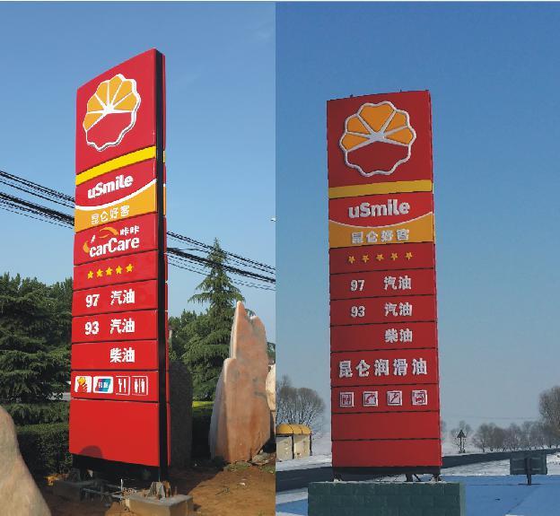 郑州中石油灯箱哪家好?