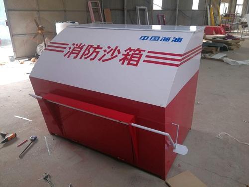 郑州消防沙箱