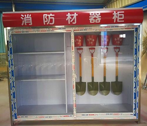 河南消防器材柜