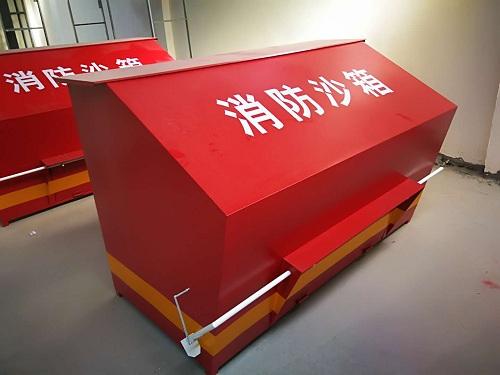 河南消防沙箱