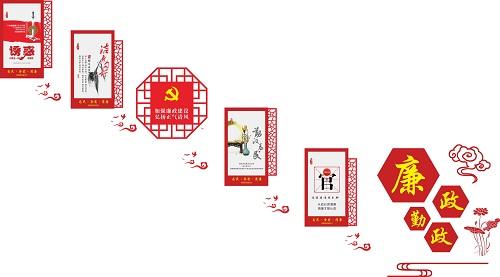 郑州党建文化墙