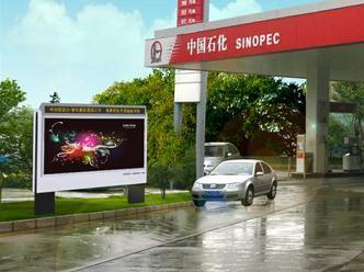 加油站灯箱广告