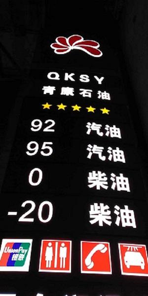 中石油万博app最新版