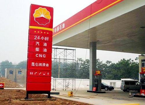 郑州油品灯箱