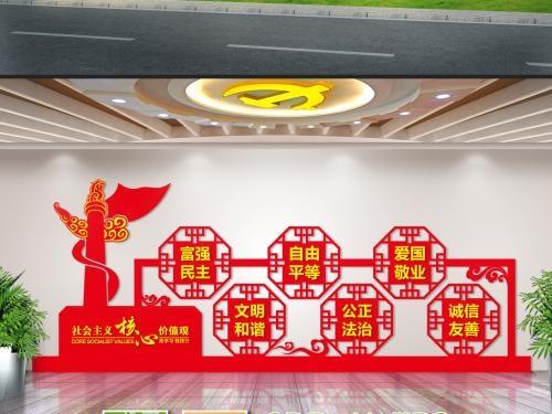 河南党建标识牌