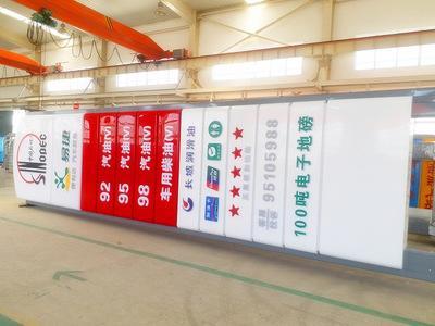 河南中石化万博app最新版厂家
