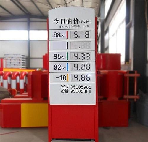 中海油灯箱