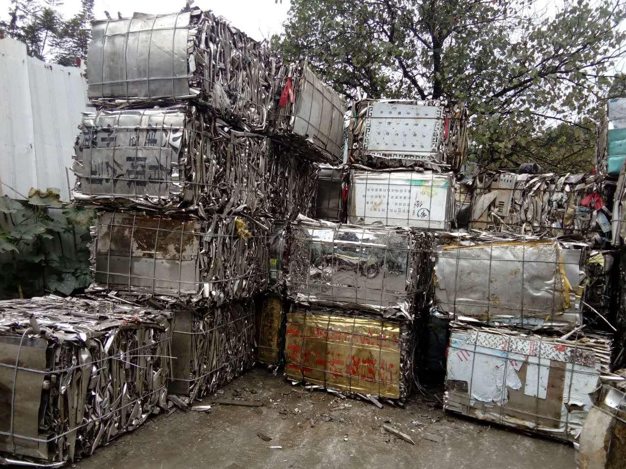 废旧物品回收