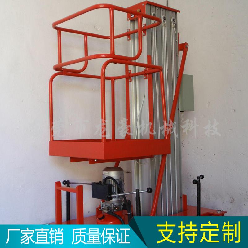 单轨铝合金升降机