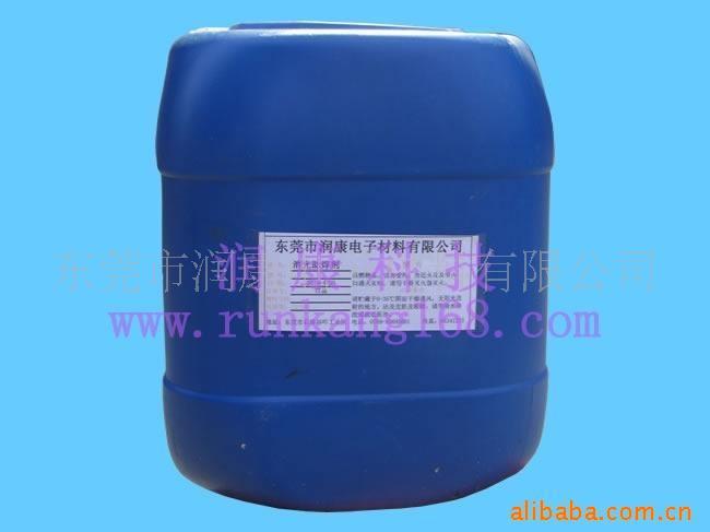 水溶性助焊剂