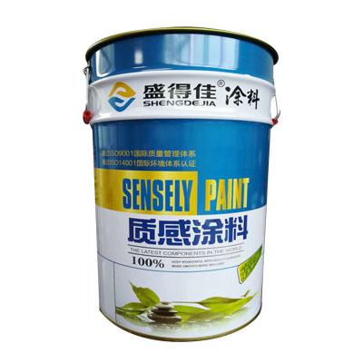 35L油漆涂料桶