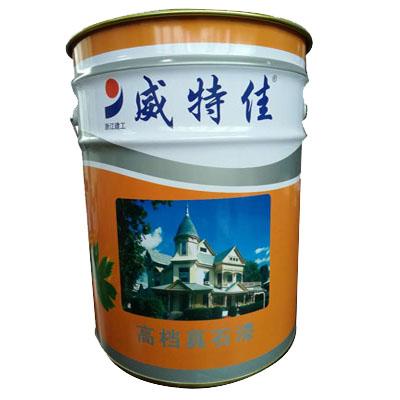 真石漆包装桶