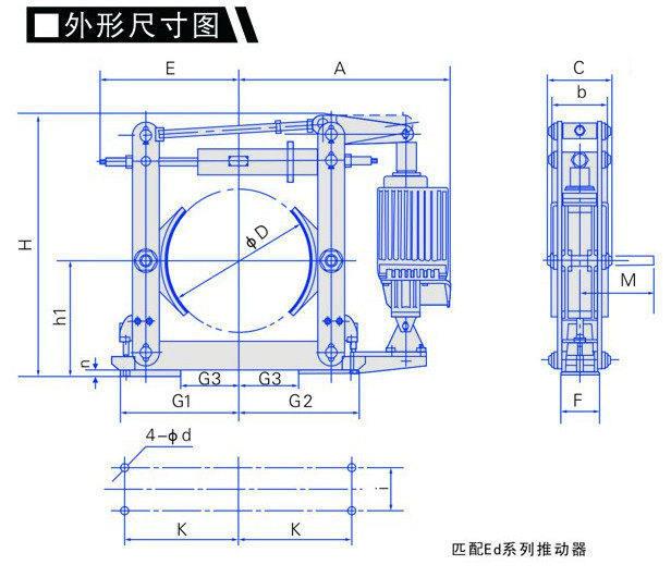 YWZ4B系列電力液壓鼓式制動器