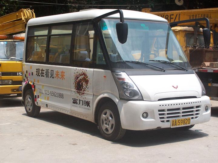 重庆大型客车广告