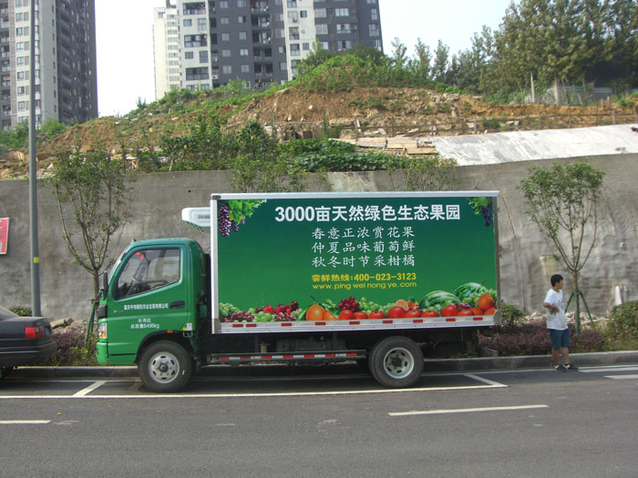 重庆货车广告
