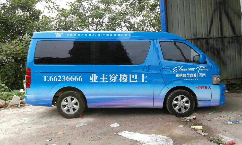 重庆企业广告设计