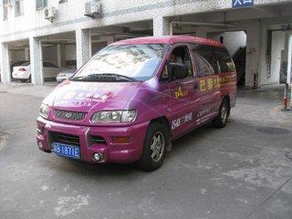 重庆面包车广告设计