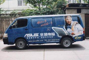 重庆面包车广告如何