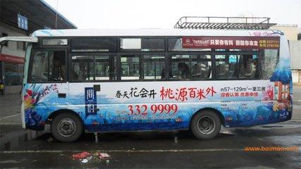 重庆车身广告价格