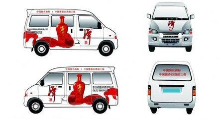 重庆车身广告设计价格