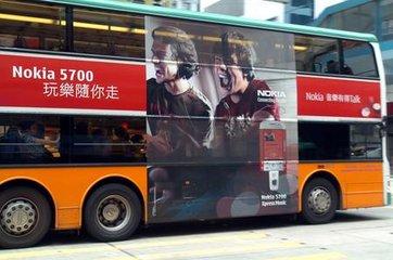 重庆企业车身广告