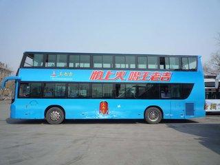 重庆大巴车广告
