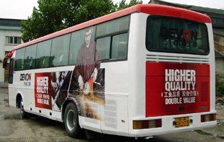 重庆大巴车广告设计