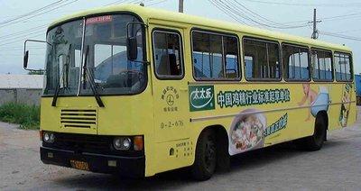 重庆公交车车身广告