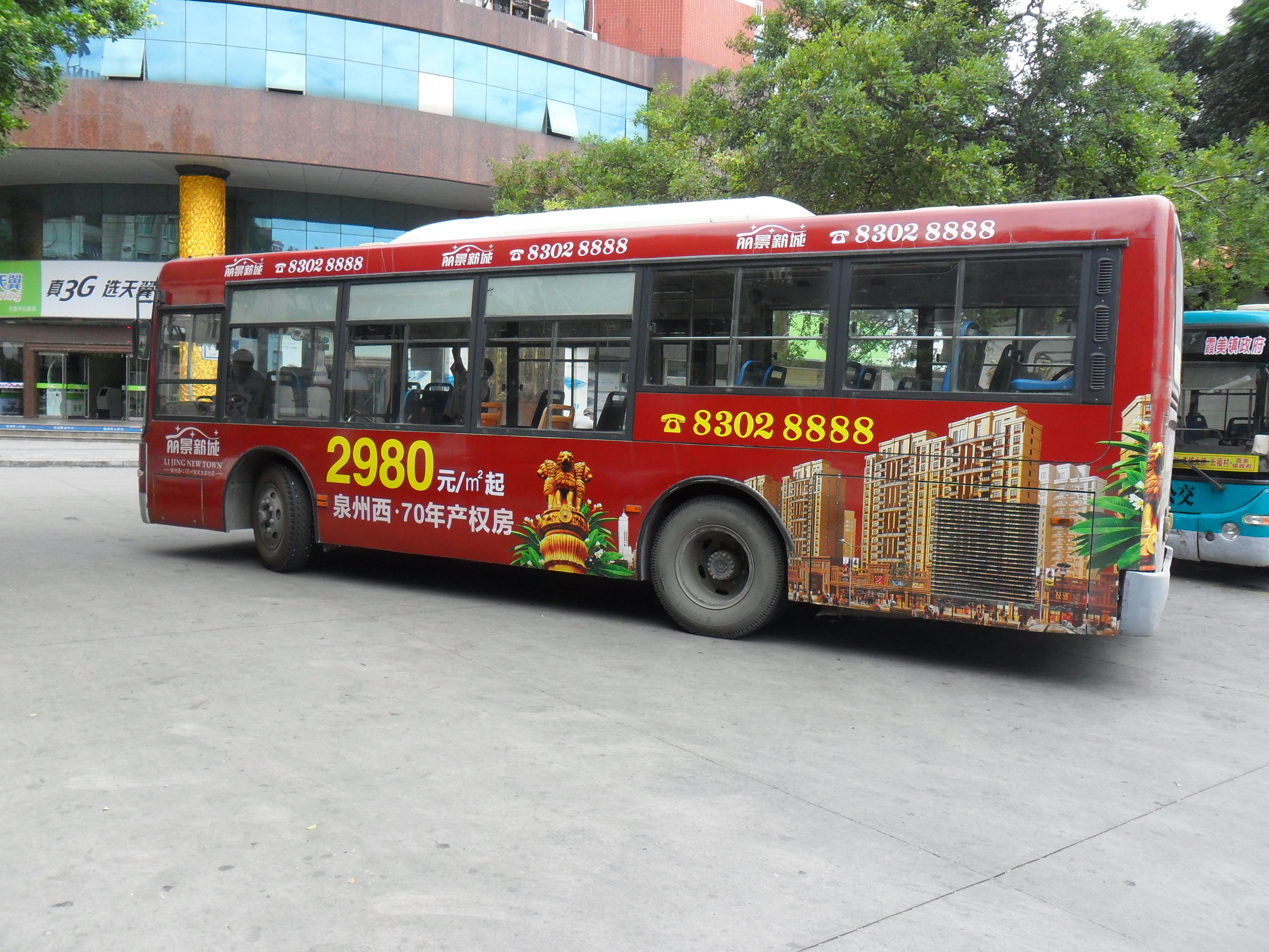 重庆公交车车身广告制作价格