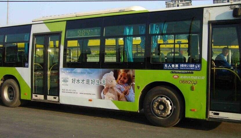 重庆公交车车身广告设计