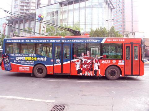 重庆公交车车身广告制作