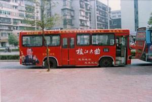 重庆车身广告制作报价