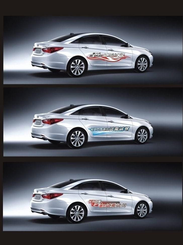重庆出租车车身广告