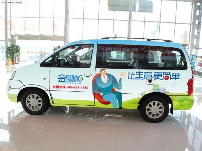 重庆车身广告贴