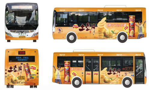 重庆车身广告设计公司