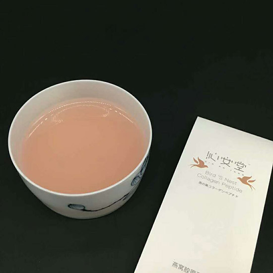 河南沁安堂燕窝胶原蛋白钛