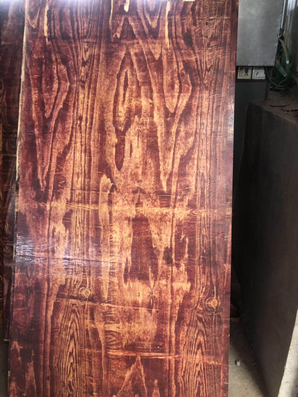 武汉松木建筑模板