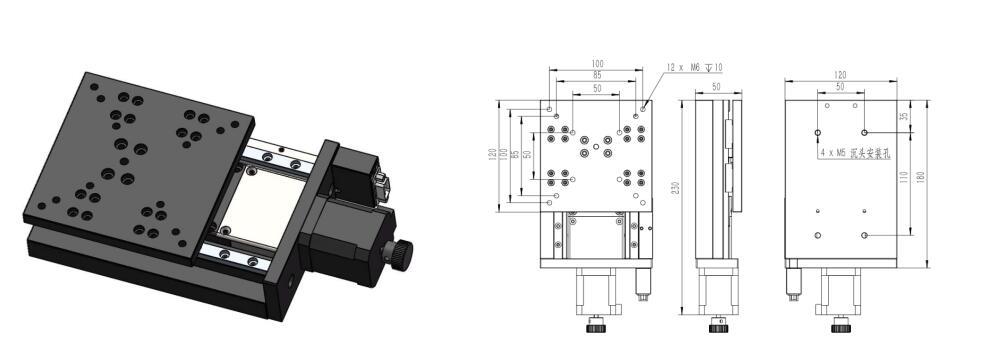 HPX-50L 电动对位平台
