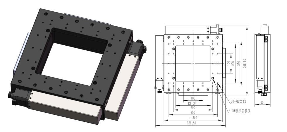 电动对位平台-HXY-100L