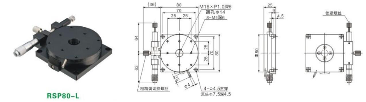 RSP80-L ��杞�寰�璋���