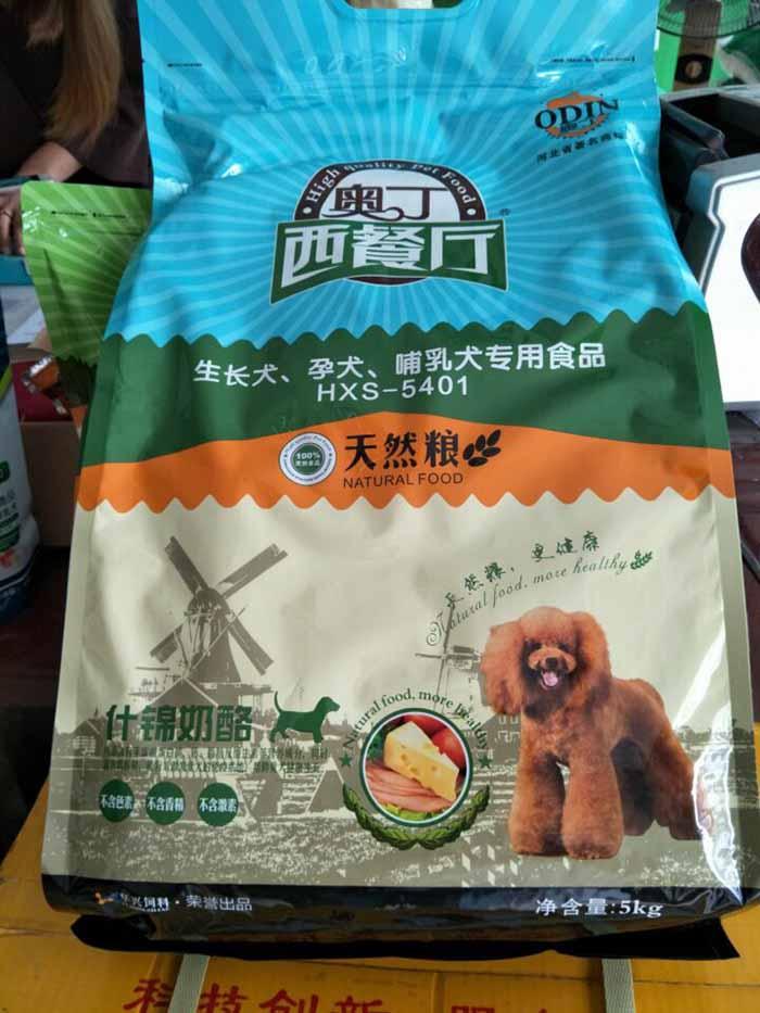 哺乳犬用品