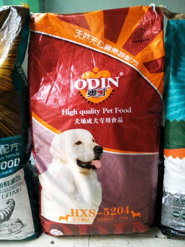 成犬专业食品